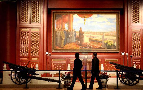 National Museum China