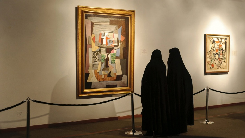 Vanishing pictures Iran