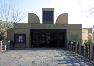 Tehran Museum of Contemporary Art