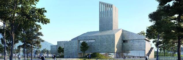 Musée du Vin Pékin 2021